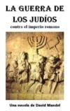 La Guerra de los Judíos