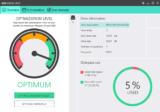 Abelssoft SSD Fresh Plus – EXTIENDE LA VIDA ÚTIL DE SU SSD