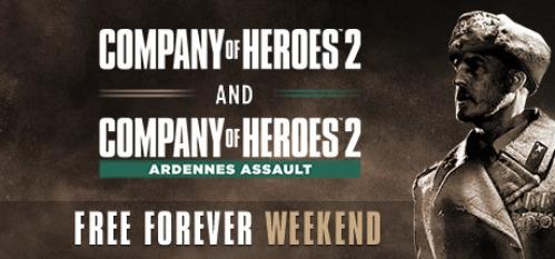 Compañía de Héroes 2